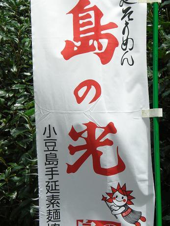 Kagosima_025