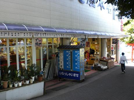 Kagosima_038