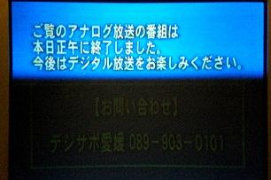 Cimg0867